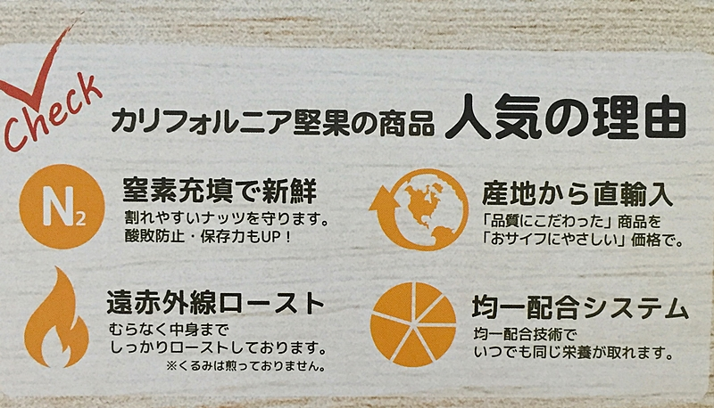 f:id:homuhomuHiro:20180105225330j:plain