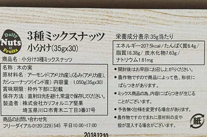 f:id:homuhomuHiro:20180105225337j:plain