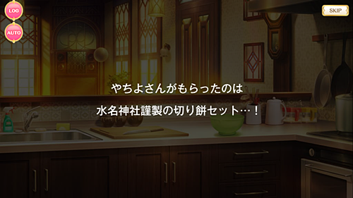 f:id:homuhomuHiro:20180108200100p:plain