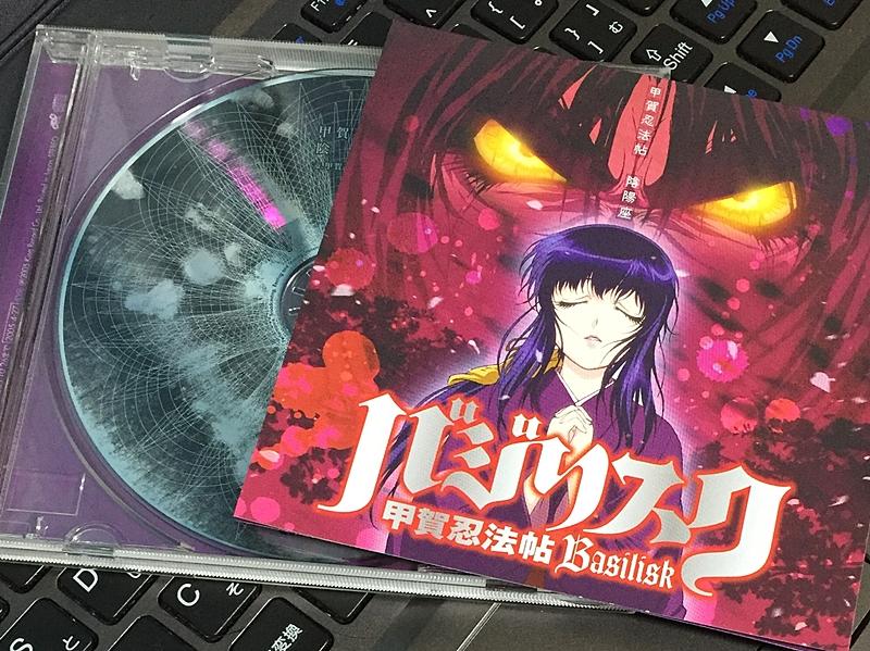 f:id:homuhomuHiro:20180113235217j:plain