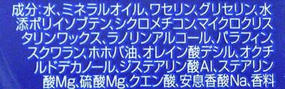 f:id:homuhomuHiro:20180115233350j:plain