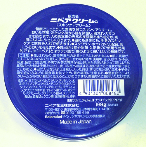 f:id:homuhomuHiro:20180115233355j:plain