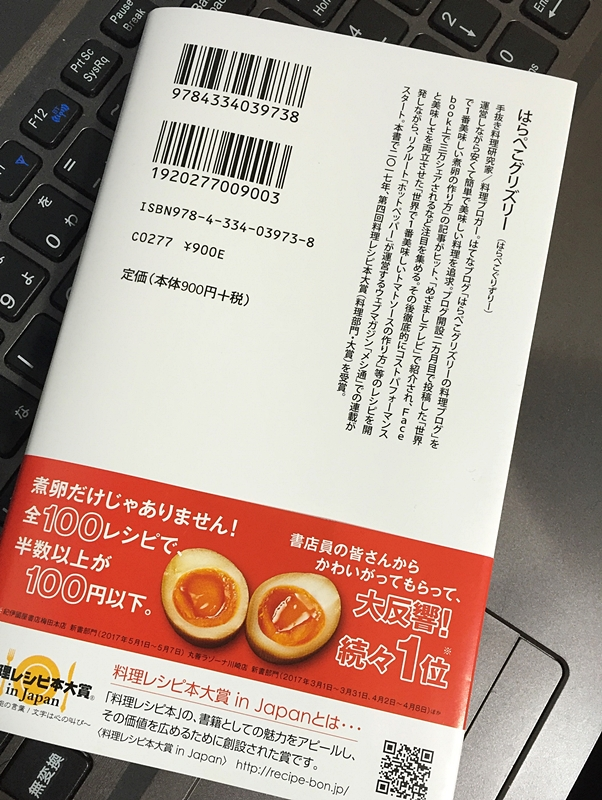 f:id:homuhomuHiro:20180116230335j:plain