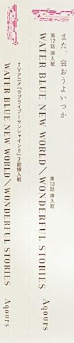f:id:homuhomuHiro:20180119233203j:plain