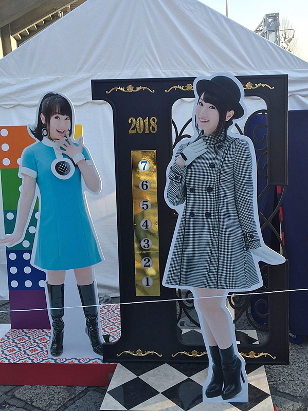f:id:homuhomuHiro:20180124140847j:plain