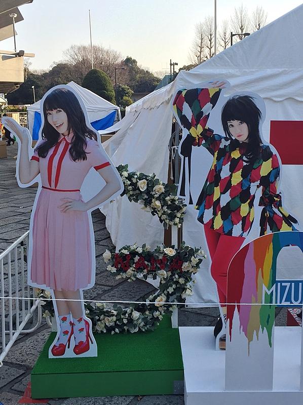f:id:homuhomuHiro:20180124140852j:plain
