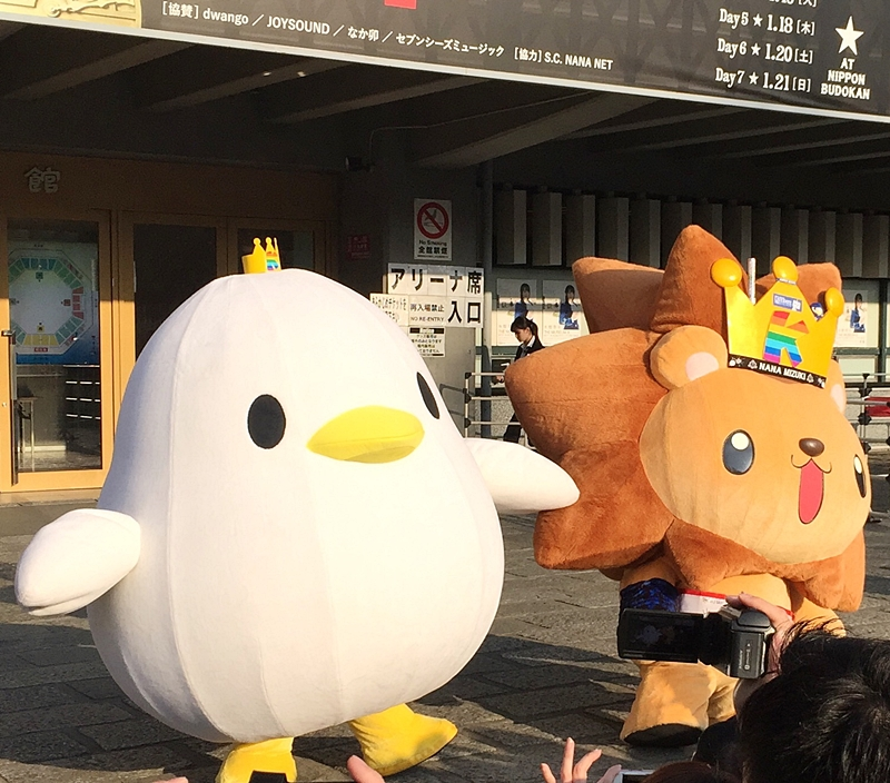 f:id:homuhomuHiro:20180124140857j:plain