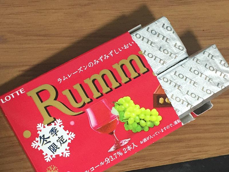 f:id:homuhomuHiro:20180127233634p:plain