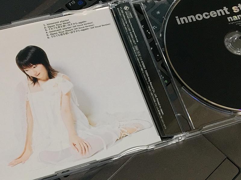 f:id:homuhomuHiro:20180203233626j:plain