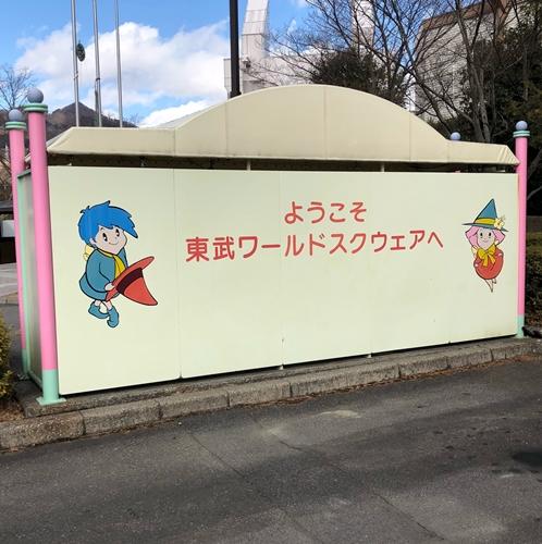 f:id:homuhomuHiro:20180220131052j:plain