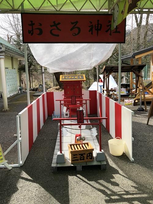 f:id:homuhomuHiro:20180221193156j:plain
