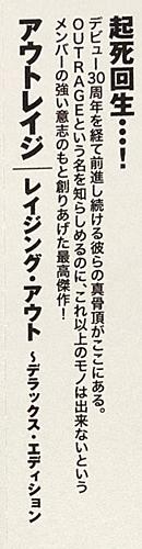 f:id:homuhomuHiro:20180225232128j:plain