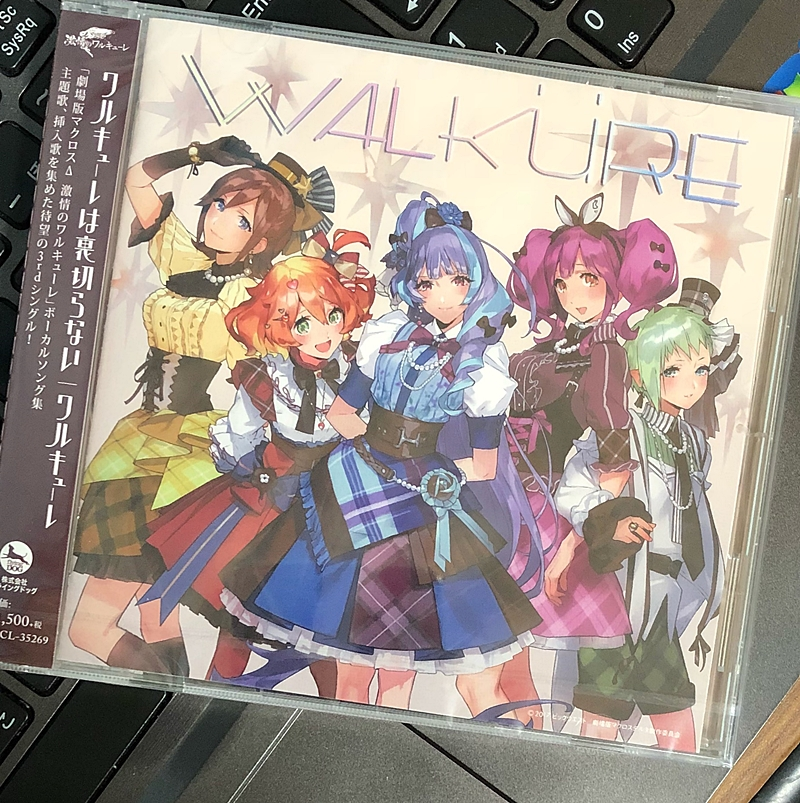 f:id:homuhomuHiro:20180303215219j:plain