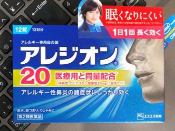 f:id:homuhomuHiro:20180304225833j:plain
