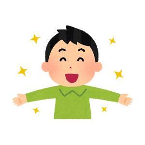 f:id:homuhomuHiro:20180304232158j:plain