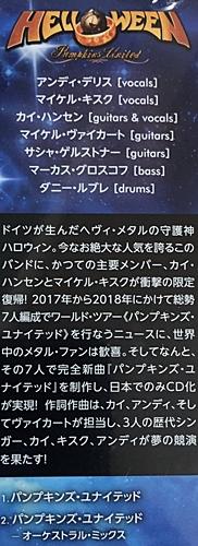f:id:homuhomuHiro:20180309233914j:plain