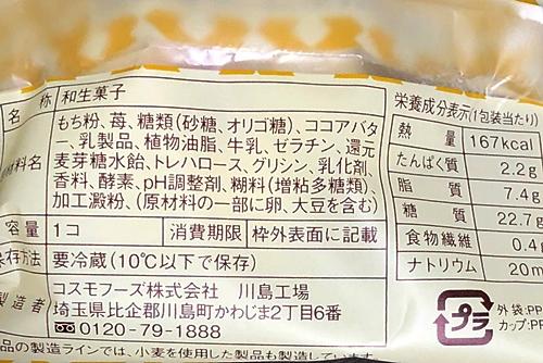 f:id:homuhomuHiro:20180319233228j:plain