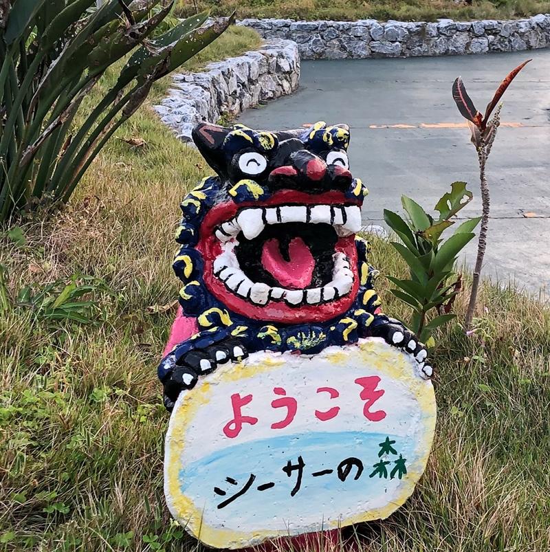 f:id:homuhomuHiro:20180403222542j:plain
