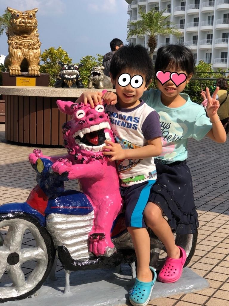 f:id:homuhomuHiro:20180405183343j:plain