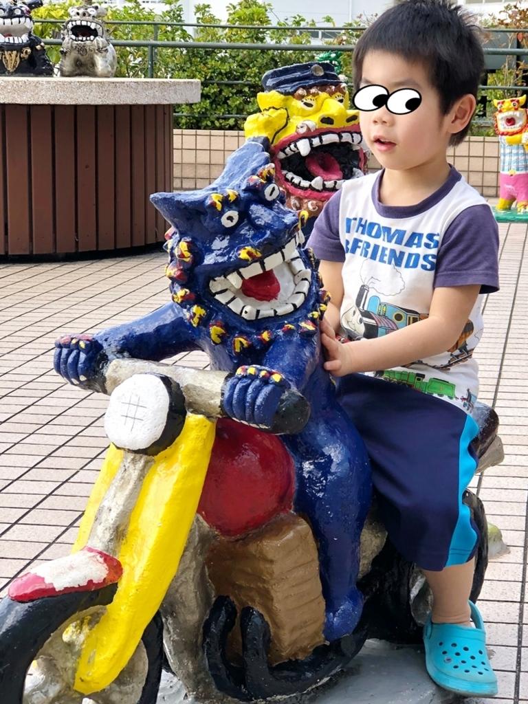 f:id:homuhomuHiro:20180405183350j:plain