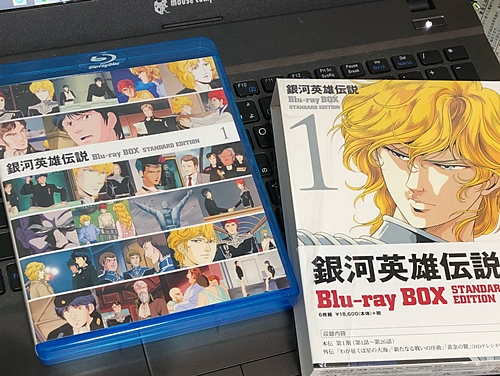 f:id:homuhomuHiro:20180415160020j:plain