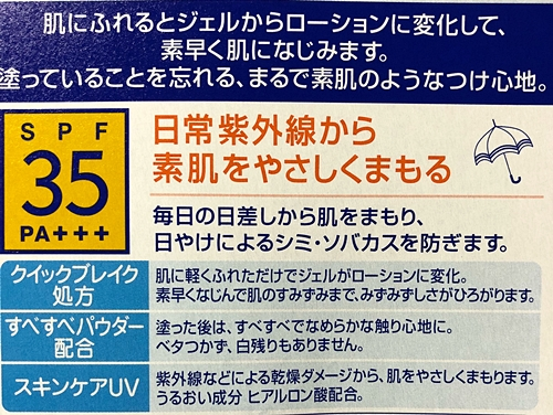 f:id:homuhomuHiro:20180429203452j:plain