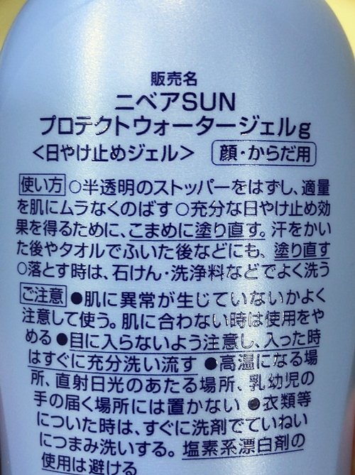 f:id:homuhomuHiro:20180429203458j:plain