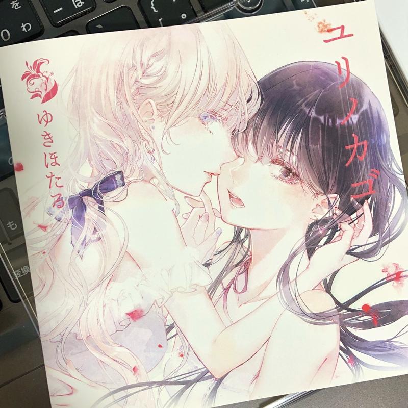 f:id:homuhomuHiro:20180510225053j:plain