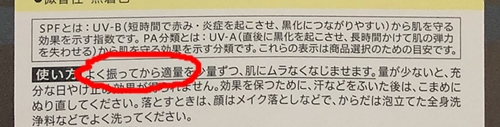 f:id:homuhomuHiro:20180527105035j:plain