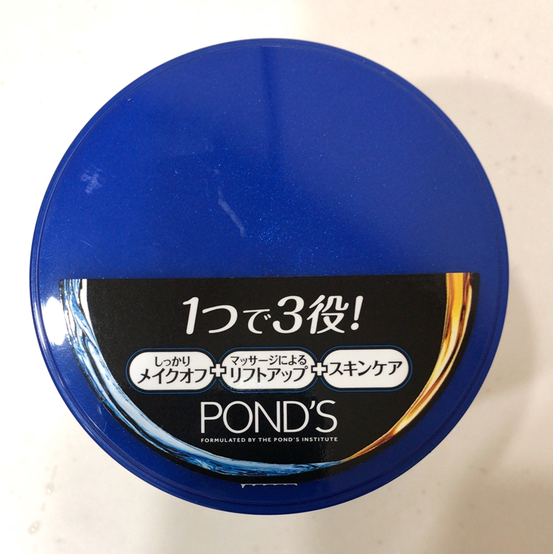 f:id:homuhomuHiro:20180529220042j:plain