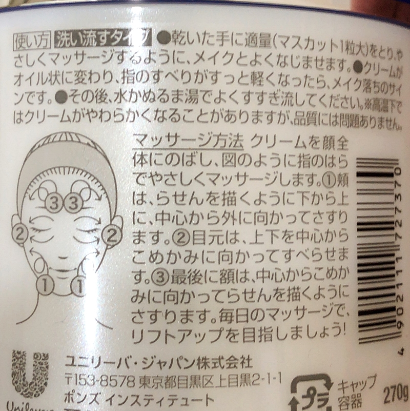 f:id:homuhomuHiro:20180529220059j:plain