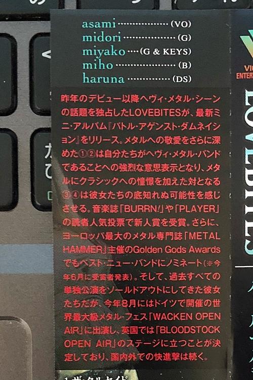 f:id:homuhomuHiro:20180610154023j:plain