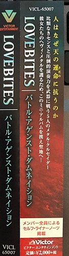 f:id:homuhomuHiro:20180610154027j:plain
