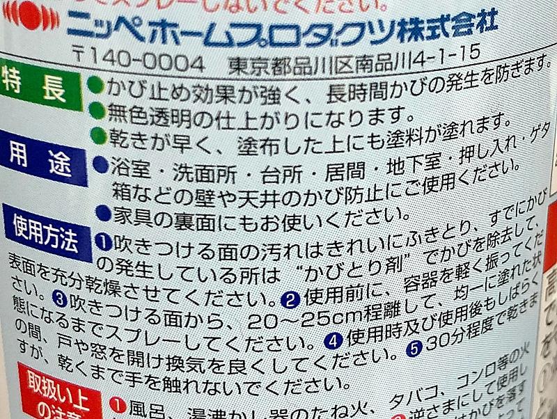 f:id:homuhomuHiro:20180611211550j:plain