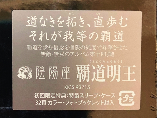 f:id:homuhomuHiro:20180613221101j:plain