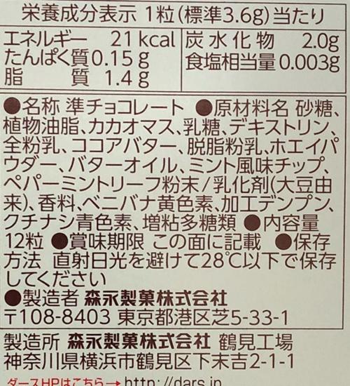 f:id:homuhomuHiro:20180614233159j:plain
