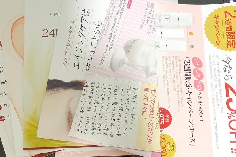 f:id:homuhomuHiro:20180618214937j:plain