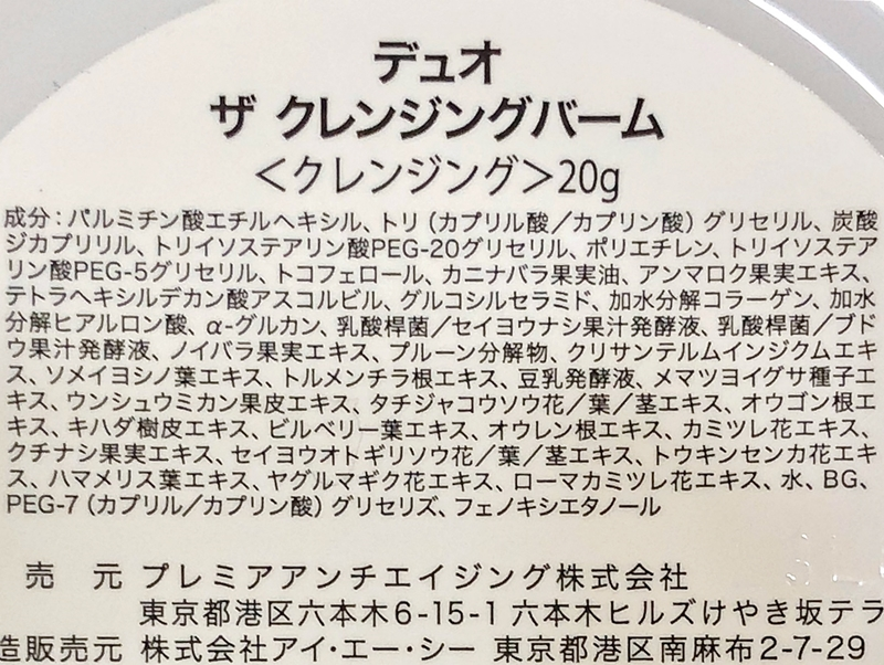 f:id:homuhomuHiro:20180618214953j:plain