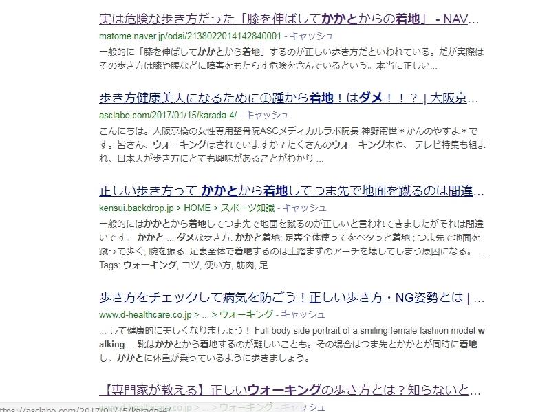 f:id:homuhomuHiro:20180626063406j:plain