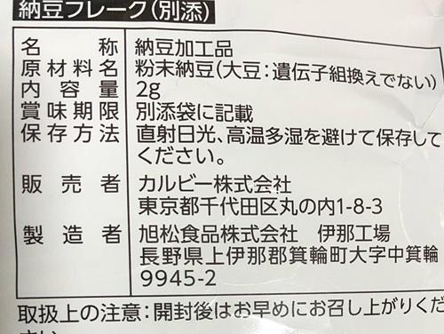 f:id:homuhomuHiro:20180627202031j:plain