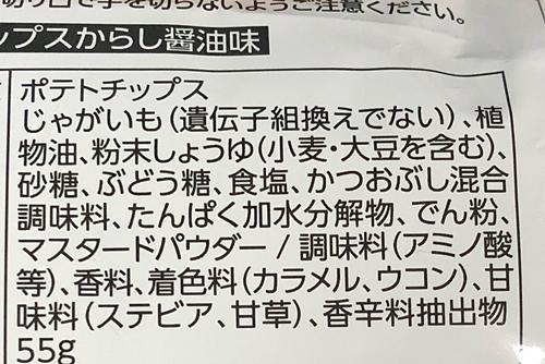 f:id:homuhomuHiro:20180627202036j:plain