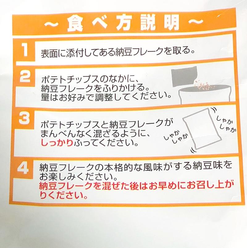 f:id:homuhomuHiro:20180627202043j:plain