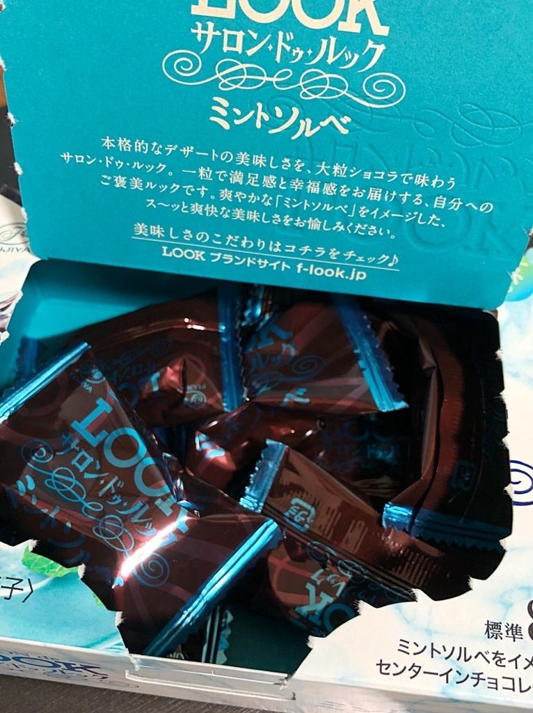 f:id:homuhomuHiro:20180629230626j:plain