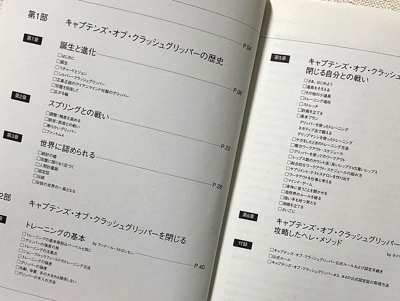 f:id:homuhomuHiro:20180701113446j:plain
