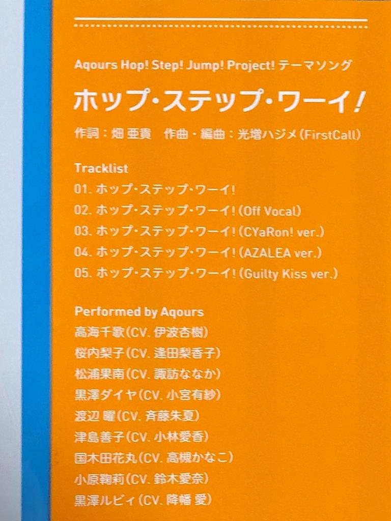 f:id:homuhomuHiro:20180704202137j:plain