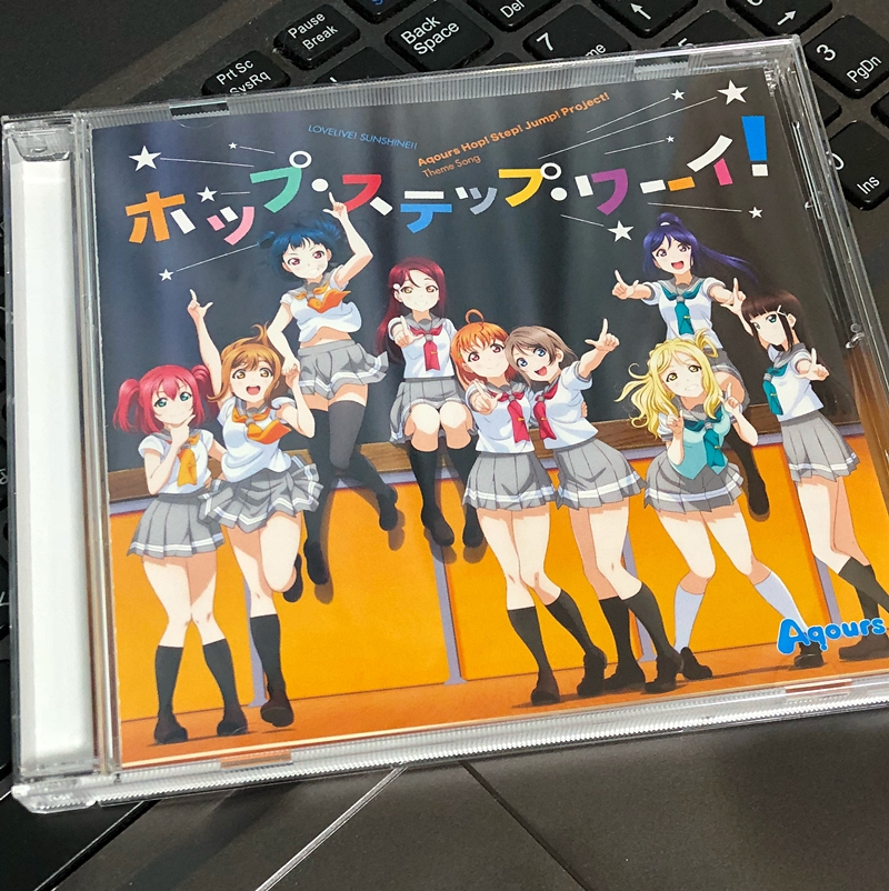 f:id:homuhomuHiro:20180704202147j:plain