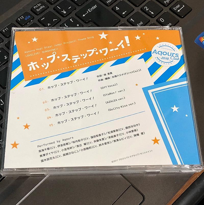f:id:homuhomuHiro:20180704202151j:plain