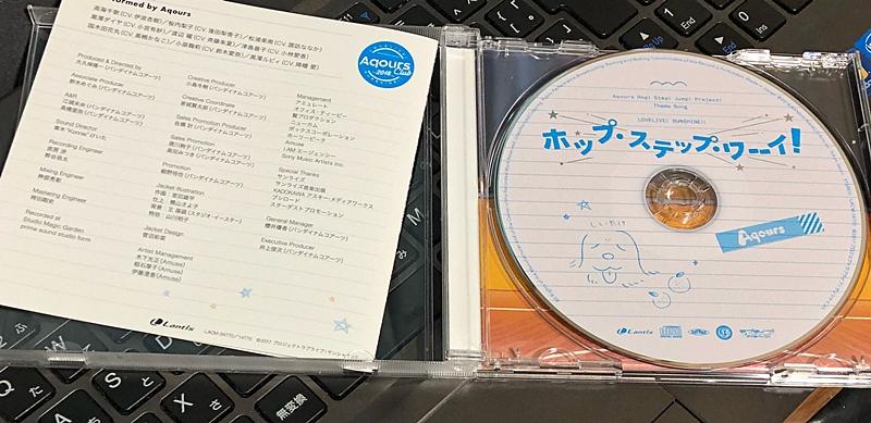 f:id:homuhomuHiro:20180704202154j:plain