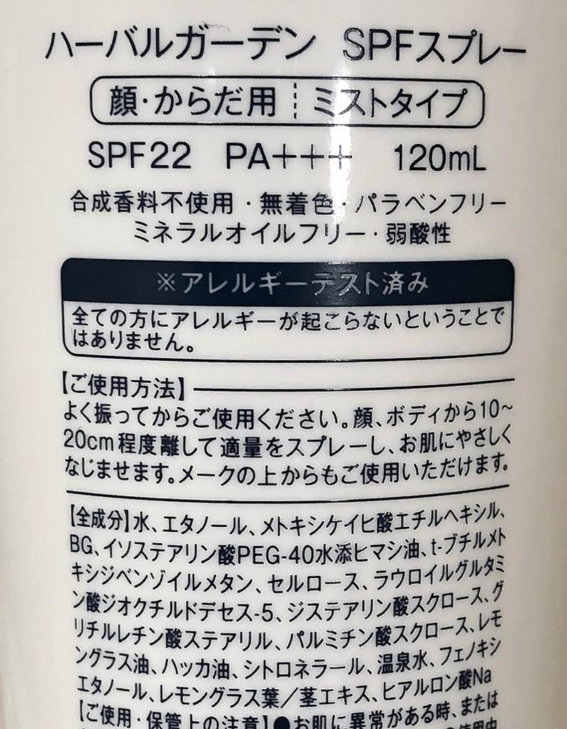 f:id:homuhomuHiro:20180710230907j:plain