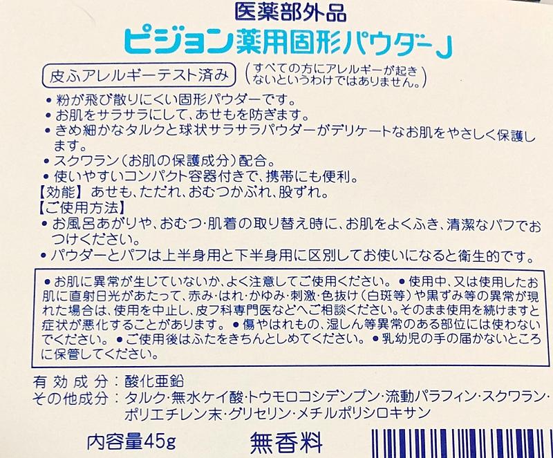 f:id:homuhomuHiro:20180711221723j:plain